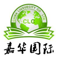 logo-shenzhen%e6%b7%b1%e5%9c%b3
